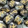 Kép 2/2 - rúna kövek szettben labradoritból